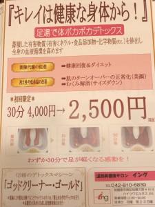 5342413D-53E8-4FD4-A8CA-092430414F19